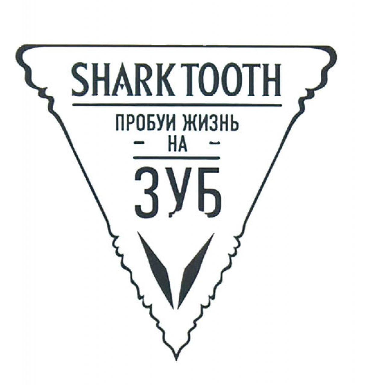 Shark Tooth